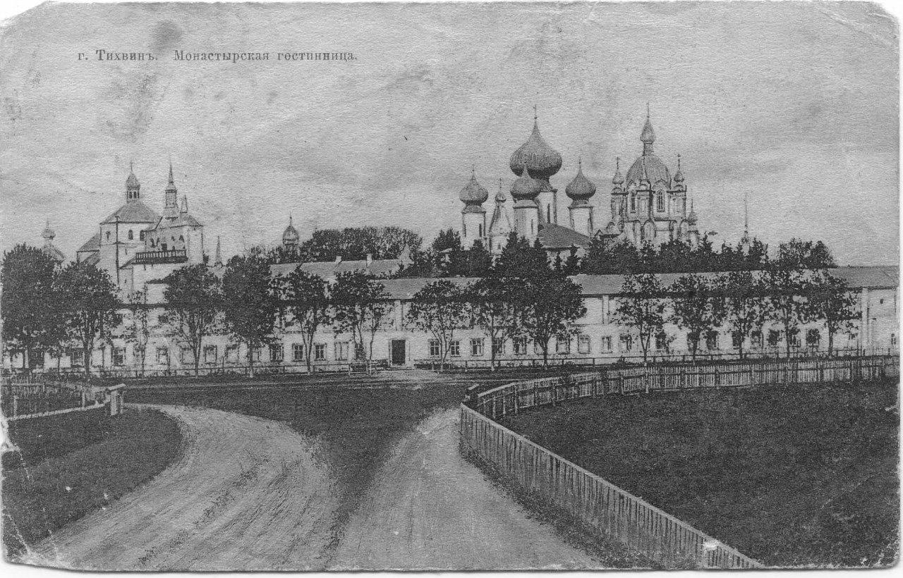 Своими, тихвинский монастырь открытки