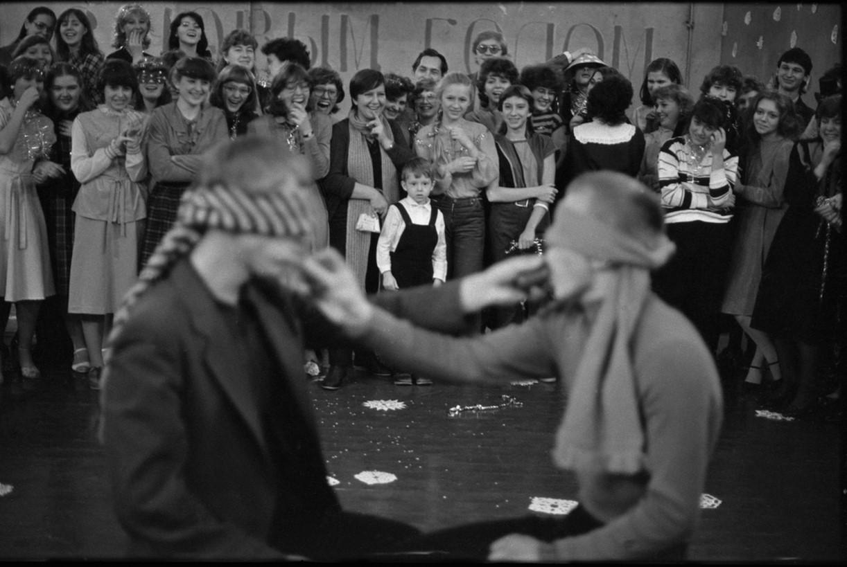 1986. «Новогодний аттракцион в музыкальном училище». Новокузнецк
