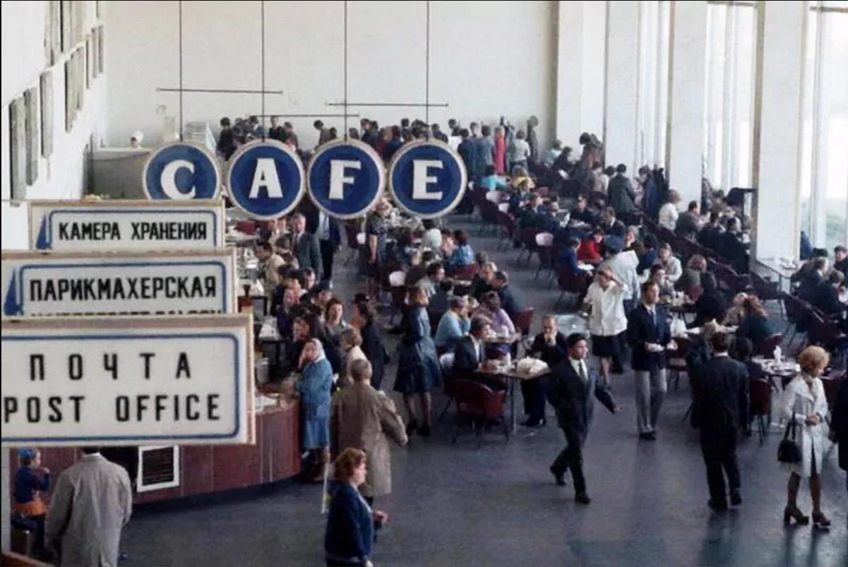 1975. Аэропорт «Шереметьево-1»