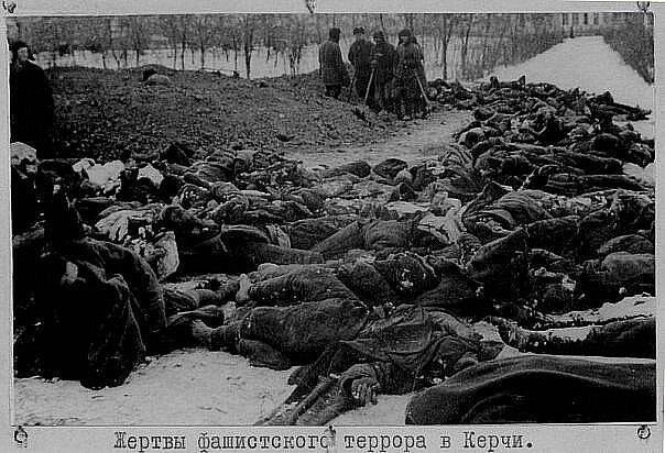 Жертвы фашистского террора в Керчи