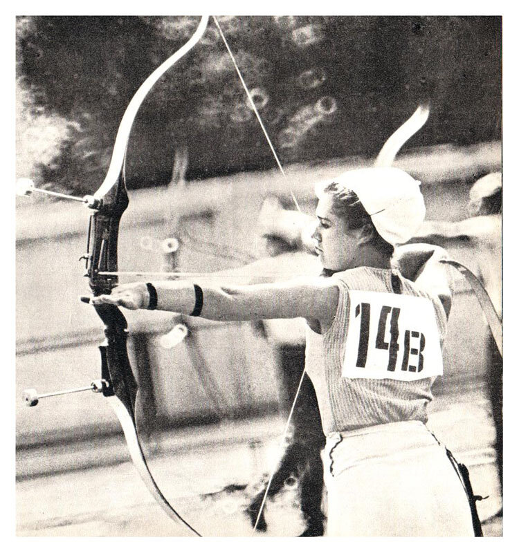Соревнования по стрельбе из лука