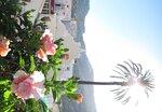 Страна Гибралтар