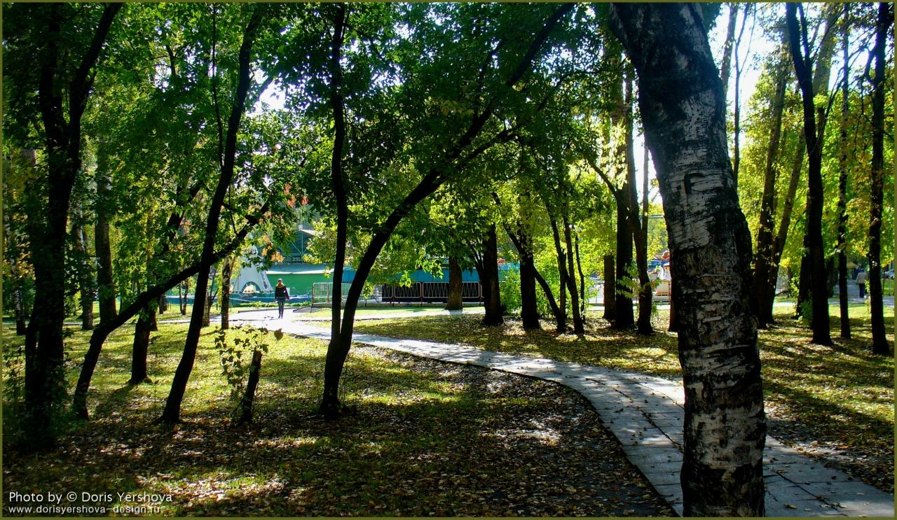сентябрь в парке, Дорис Ершова