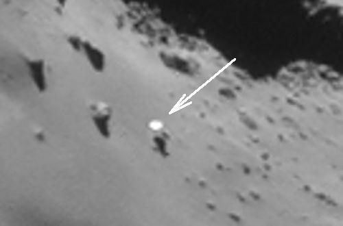 НЛО над кометой 67P/Чурюмова – Герасименко
