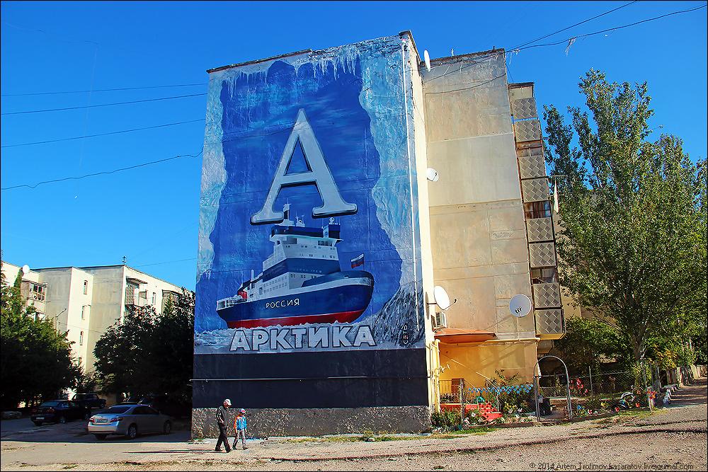 http://img-fotki.yandex.ru/get/4807/225452242.37/0_14538c_5cad6225_orig