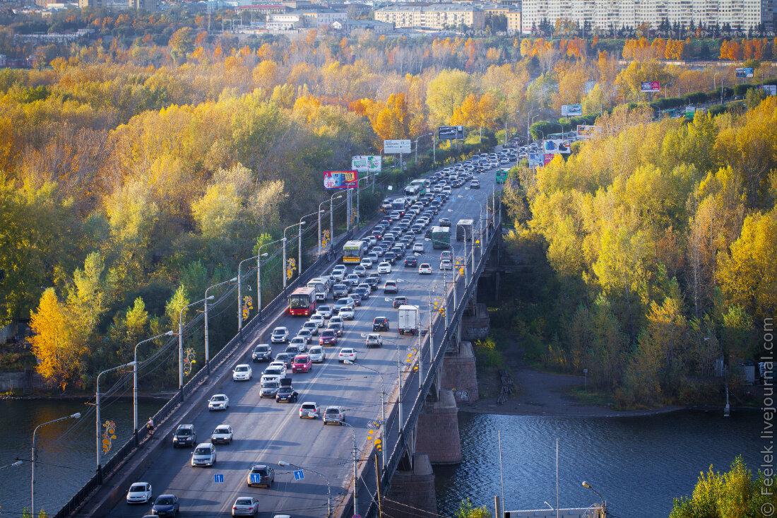 особенности фото красноярск осень престижно придти