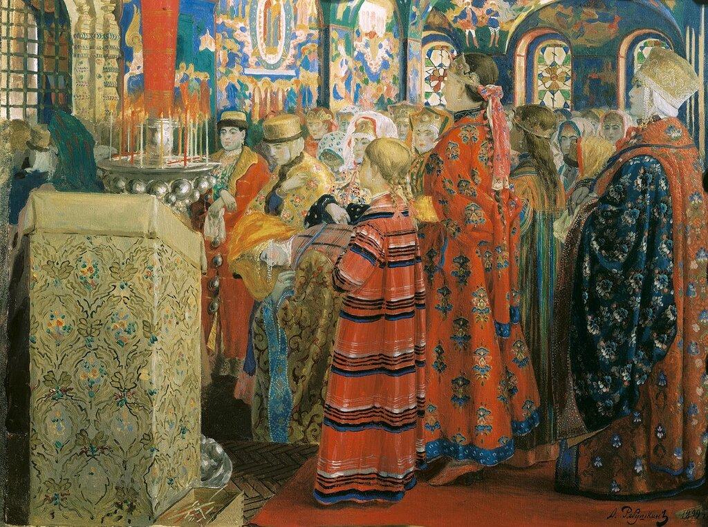 0824.Riabushkin.Andreiy.Russkie.zhenshiny.XVII.stoletiia.v.cerkvi.1899.holst.maslo.54h69.sm.jpg