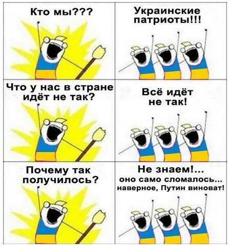 Хроники триффидов: Украина- банкрот. Что дальше?