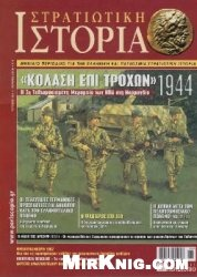 Журнал Military History 166