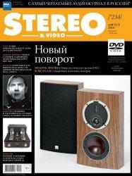 Журнал Stereo & Video №8 2014