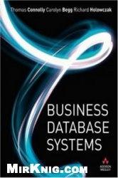 Книга Business Database Systems
