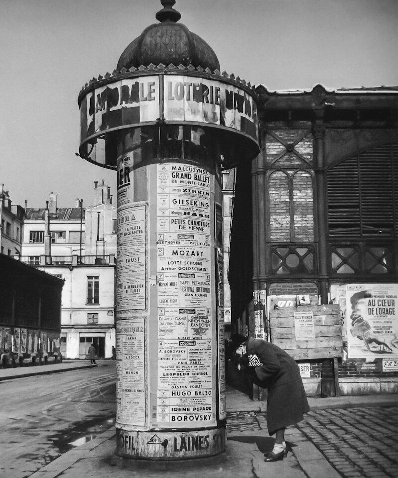 1956.Тумба Моррис