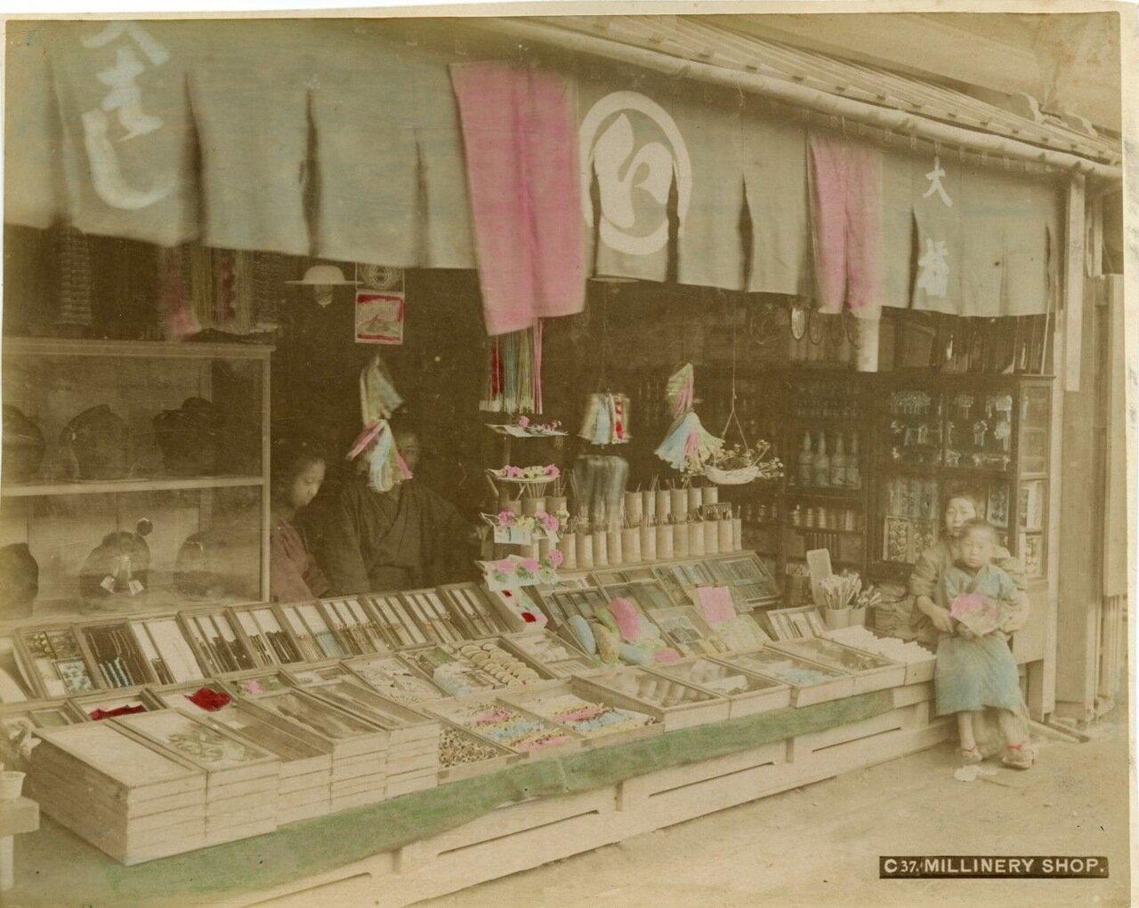 Магазин для дам