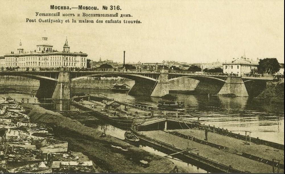 Устьинский мост и Воспитательный дом