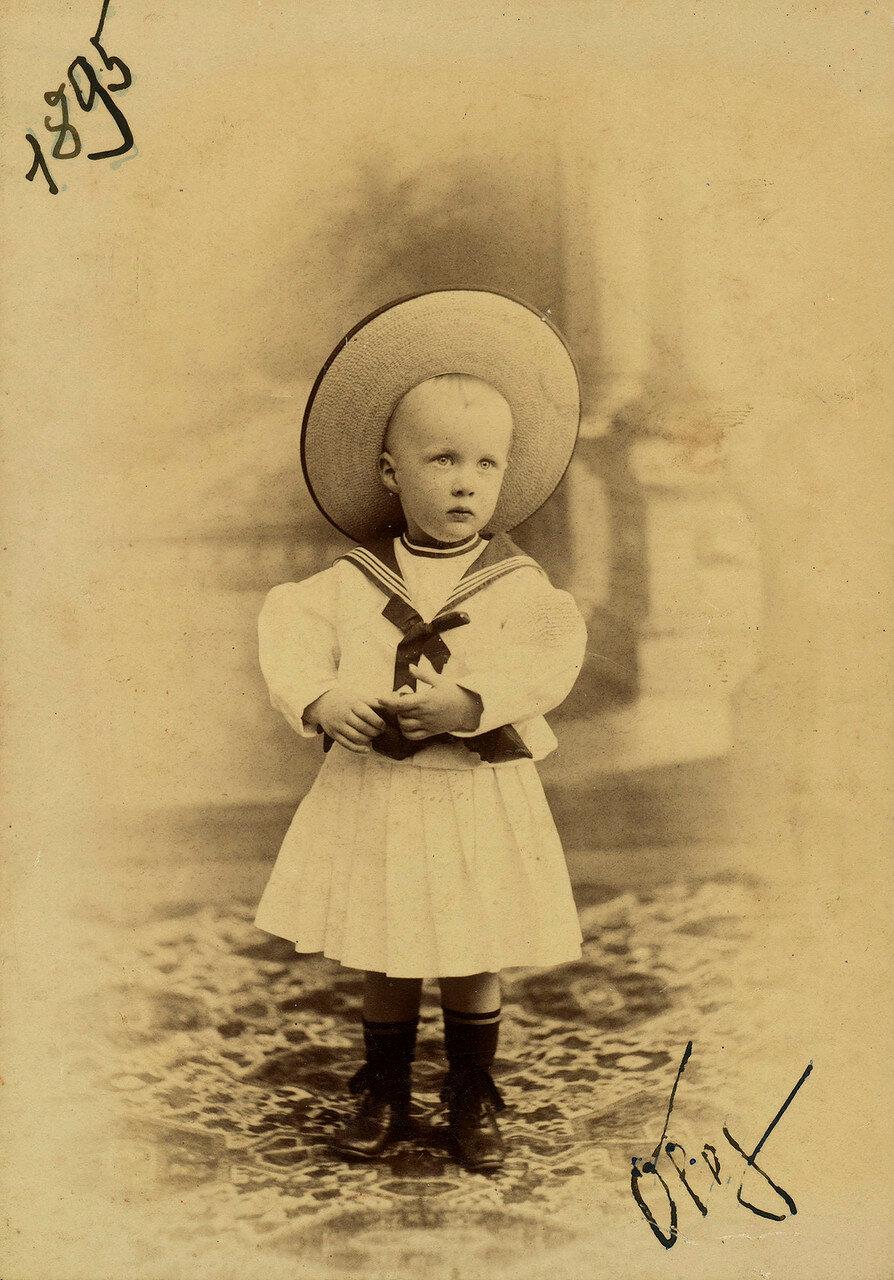 1895. Олег Константинович