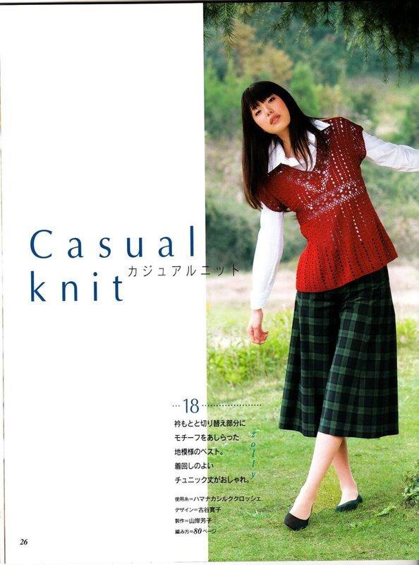 Известная японская серия по вязанию. В номере 23 модели для лета