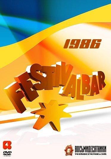 http://img-fotki.yandex.ru/get/4807/avtoritetalex.9/0_4e899_8d1c7cc4_XL.jpg