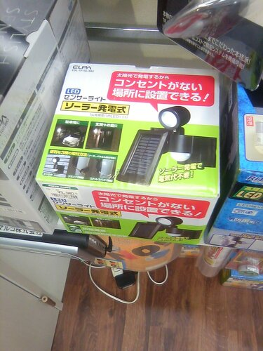 Фонарь с сенсором движения и зарядкой от солнечной энергии. Можно его на даче, возле гаража и т.д. повесить, и если будешь подходить к дому он включится. Хорошо то, что ему не требуются батарейки. Можно на даче повесить и если воры подойдут к дому, то он