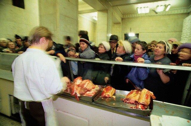 Customers Waiting on Line