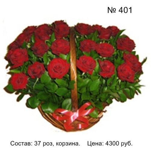tsvetochniy-magazin-angel-tsvetov-ulyanovsk-dostavka-tsvetov-po-optovim-tsenam-moskve-deshevo