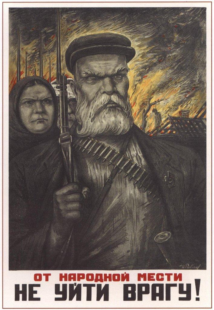 Советские партизаны в Великой Отечественной войне QuickiWiki