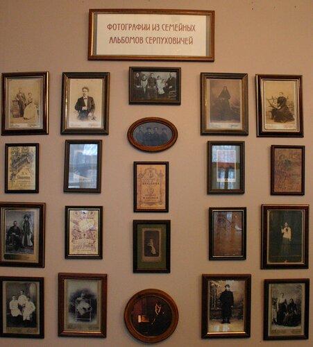 Фотографии подаренные музею