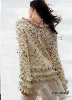Ажурный пуловер с длинными рукавами и рюшами (Verena).
