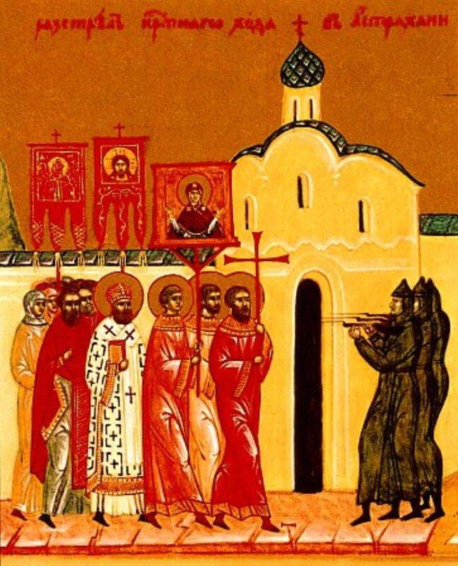 Гонения н ахристиан