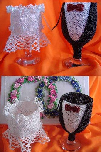 Свадебные бокалы в коробке с вышивкой лентами.
