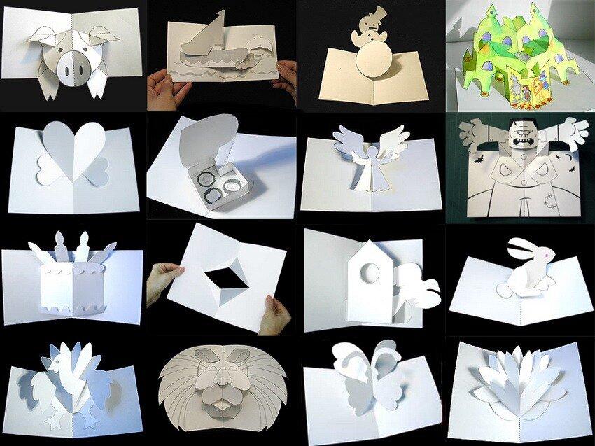 Как из белой бумаги сделать открытку