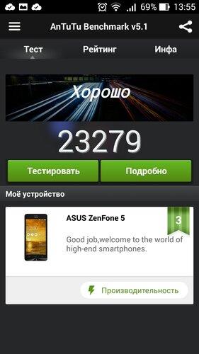 Zenfone 5 Прошивка Модуля Связи