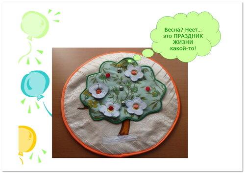 Развивающий коврик для детей. Тренинги для женщин отзывы