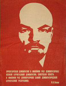 Плакат. В. И. Ленин.