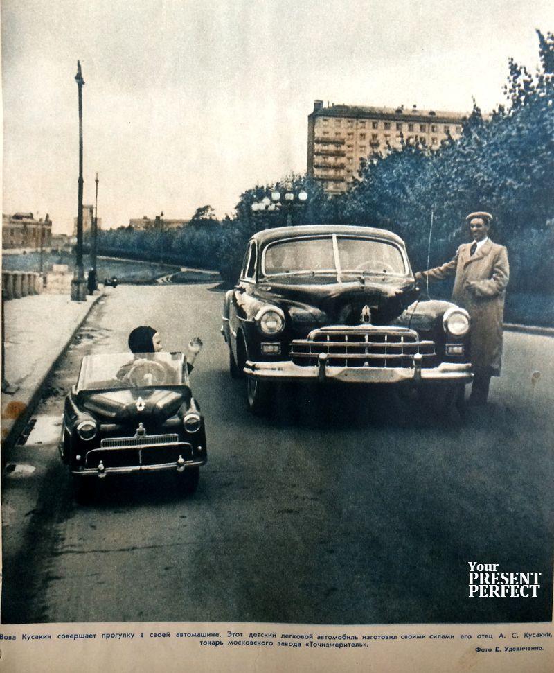 1967 mashiny.jpg