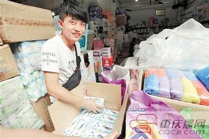 В Китае продают мужские прокладки