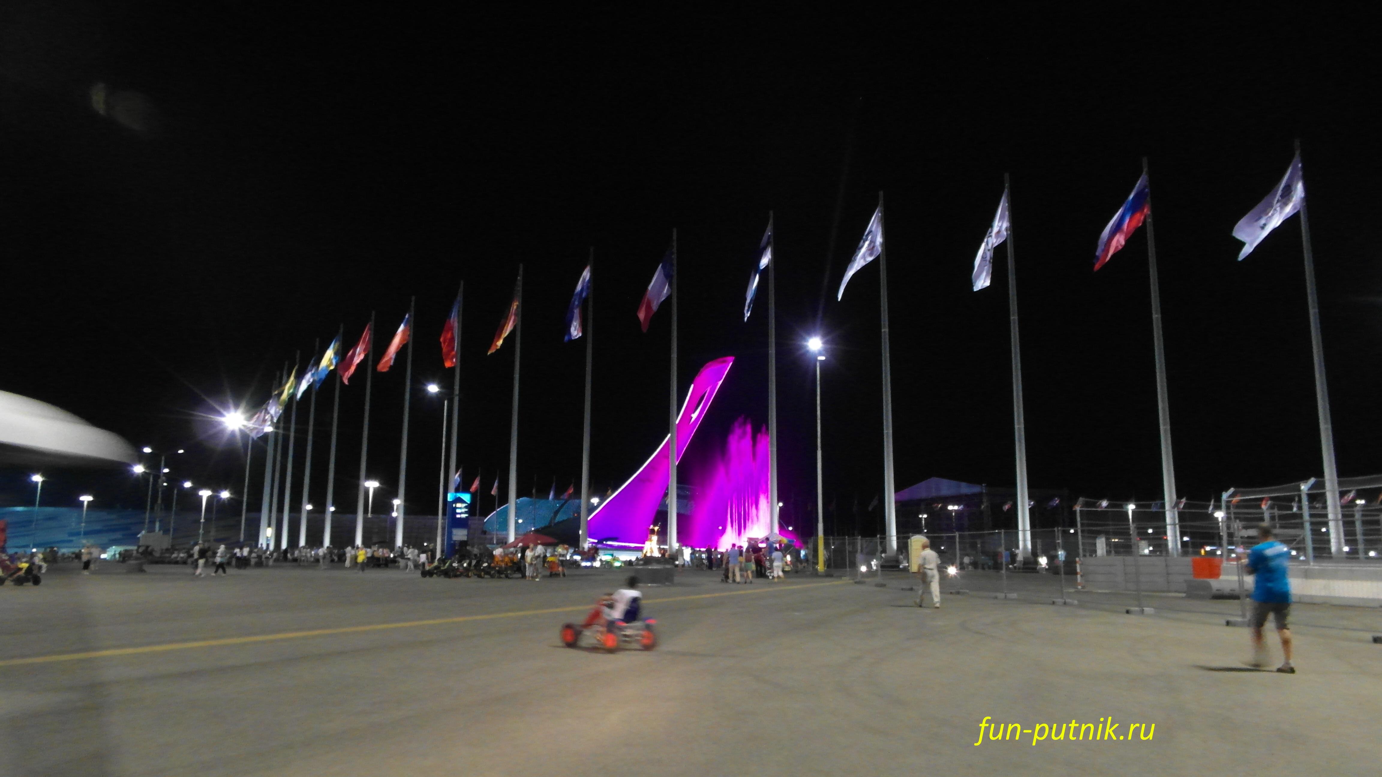 Олимпийский парк фото