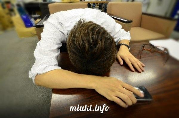 Кароси (кароши) - внезапная смерть на рабочем месте