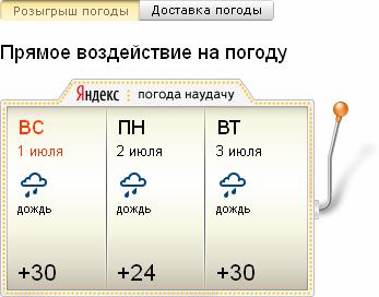 http://img-fotki.yandex.ru/get/4808/18026814.1d/0_625a2_bb8064e7_L.jpg