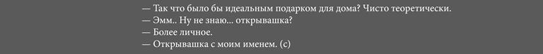 надпись.jpg