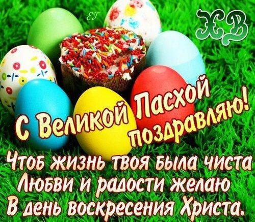поздравительная открытка к празднику ...: very-funny.narod.ru/lifecards_pasha1.html