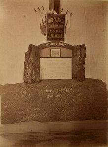 Витрина с продукцией Нижне-Губахинских каменноугольных копей братьев Любимовых в горнозаводском отделе выставки.