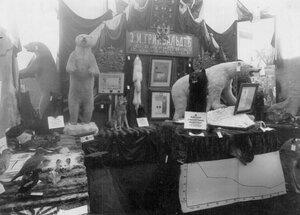 Меховые изделия, экспонированные фирмой Гринвальдт Э.М.