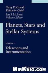 Книга Planets, Stars and Stellar Systems: Volume 1: Telescopes and Instrumentation