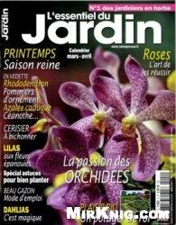 Журнал LEssentiel du Jardin №9 2013