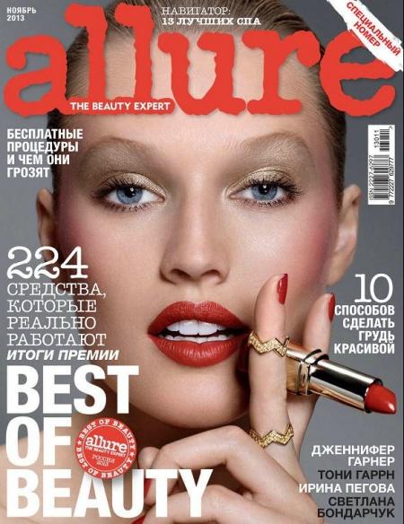 Книга Подшивка журналов:  Allure №№ 11-12 (ноябрь- декабрь 2013)