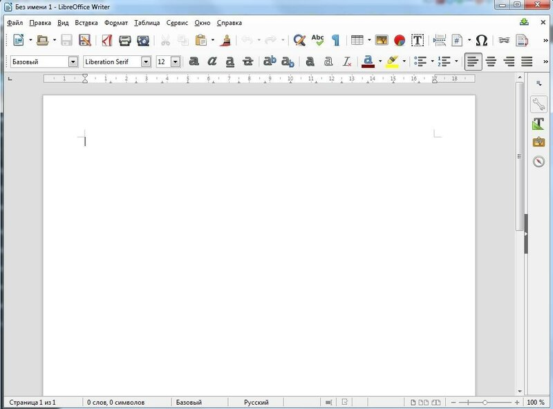 libreoffice on linux