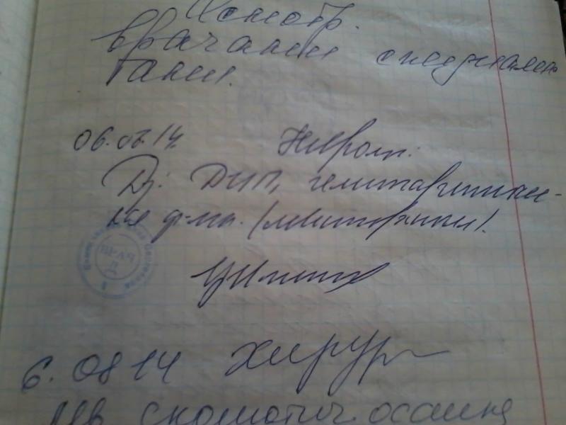 http://img-fotki.yandex.ru/get/4808/36058990.3e/0_f559f_493d5d32_orig