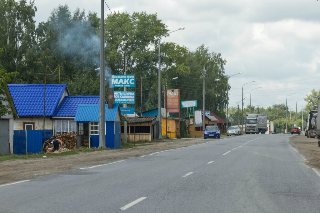 Придорожные кафе, поселок Умёт, Мордовия