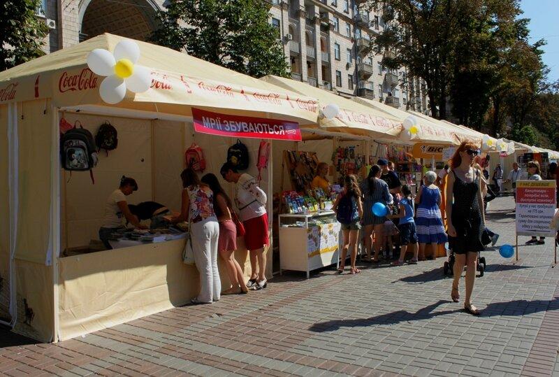 павильоны школьная ярмарка украина крещатик