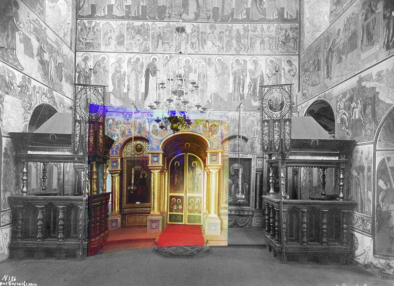 21332u_my Церковь Иоанна Богослова2.jpg
